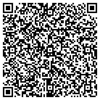 """QR-код с контактной информацией организации ООО """"ПромОКна"""""""