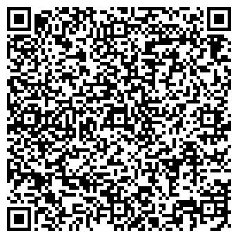 """QR-код с контактной информацией организации ТОО """"Dank Distribution"""""""