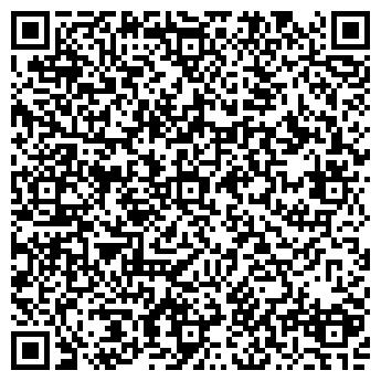 """QR-код с контактной информацией организации ОАО """"Ратон"""""""