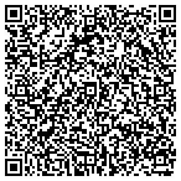 """QR-код с контактной информацией организации ООО ИА """"Бико"""" (г. Самара)"""