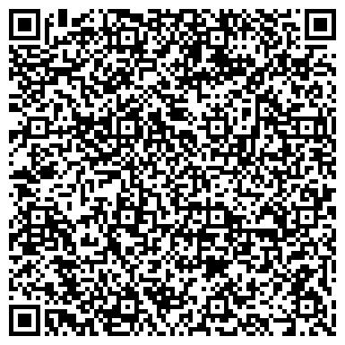 QR-код с контактной информацией организации ГОРОДСКАЯ СТОМАТОЛОГИЧЕСКАЯ ПОЛИКЛИНИКА № 62