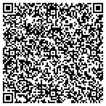 QR-код с контактной информацией организации ИП Литвинов С.А