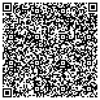 QR-код с контактной информацией организации ДИРЕКЦИЯ ЕДИНОГО ЗАКАЗЧИКА РАЙОНА ФИЛИ-ДАВЫДКОВО
