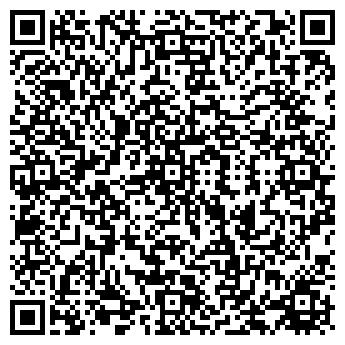 QR-код с контактной информацией организации ОДС № 431