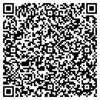 QR-код с контактной информацией организации ОДС № 433