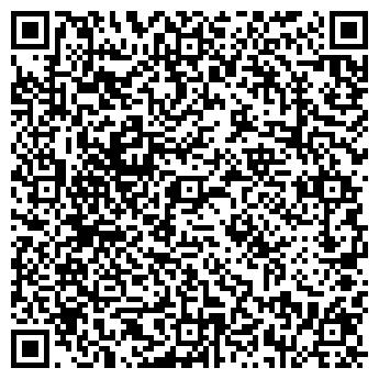 """QR-код с контактной информацией организации ООО """"Zemal"""""""