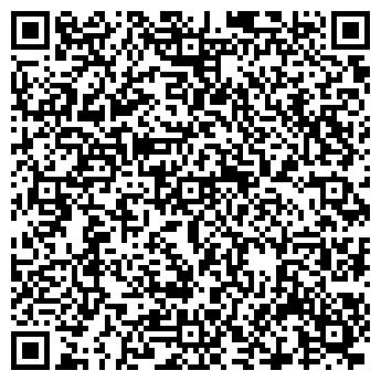QR-код с контактной информацией организации ОсОО Агентство недвижимости «Ваш адрес»