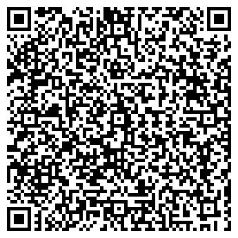 QR-код с контактной информацией организации ОДС № 712