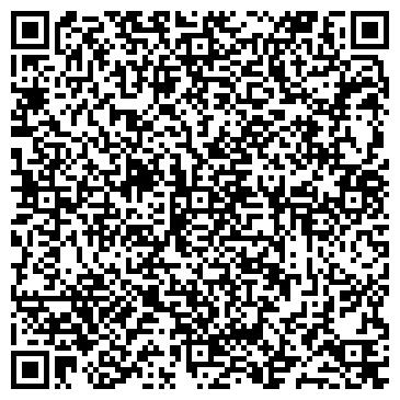 """QR-код с контактной информацией организации ООО """"ЛансСтройГрупп"""""""