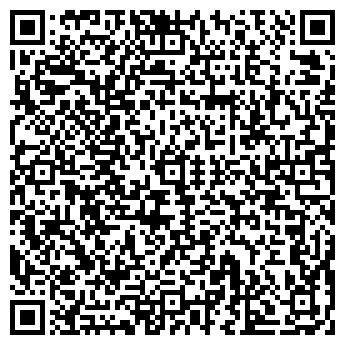 """QR-код с контактной информацией организации ИП """"Ваш уют"""""""