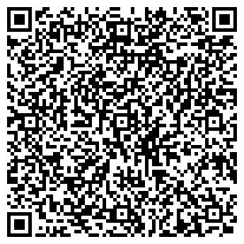 """QR-код с контактной информацией организации ООО """"2Tao"""""""