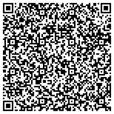 """QR-код с контактной информацией организации ТОО """"Центр Запорной Арматуры"""""""