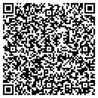 """QR-код с контактной информацией организации ООО """"Еврофарм"""""""