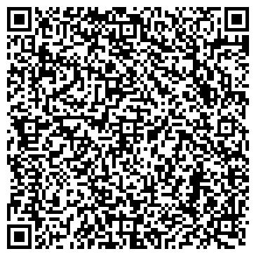 """QR-код с контактной информацией организации ООО Дом отдыха """"Елена"""""""