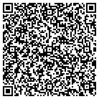 """QR-код с контактной информацией организации ПК """"Изыскатель"""""""