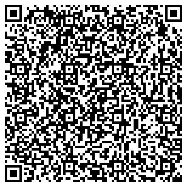 """QR-код с контактной информацией организации Учреждение Адвокатская контора """"ДеЛемА"""""""