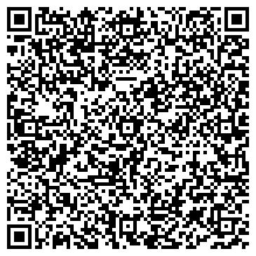 """QR-код с контактной информацией организации ЧТУП """"Бухгалтерские программы"""""""