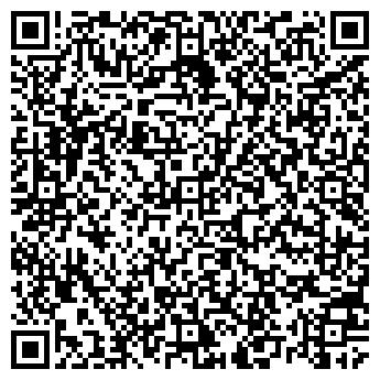 """QR-код с контактной информацией организации ООО """"Донвекстрой"""""""