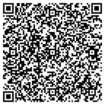 """QR-код с контактной информацией организации ООО """"ПРОМА-Бел"""""""