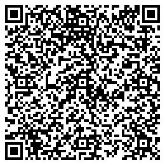 """QR-код с контактной информацией организации """"Добропласт"""""""