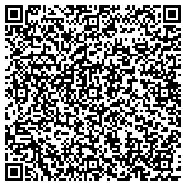 """QR-код с контактной информацией организации ИП Батталов О. Р. """"Ремонт бытовой техники"""""""