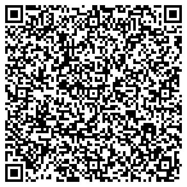 """QR-код с контактной информацией организации ООО """"Уралспецфильр"""""""