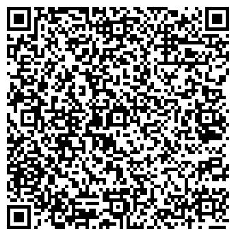 """QR-код с контактной информацией организации """"Ers-express"""""""