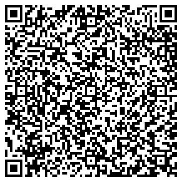 """QR-код с контактной информацией организации ТОО """"Aliance Astana 2014"""""""