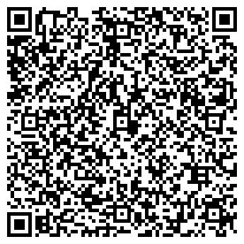 """QR-код с контактной информацией организации ООО """"Аура-Мед"""""""