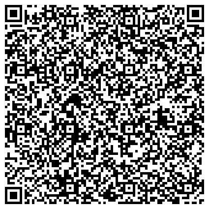 QR-код с контактной информацией организации Радиоэлектронный торговый комплекс «Царицыно»