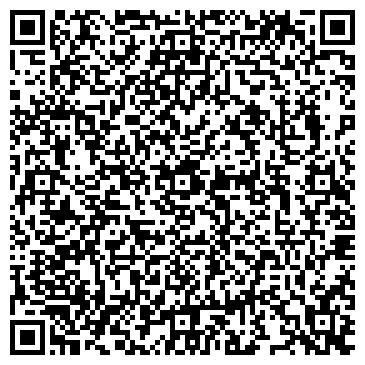 """QR-код с контактной информацией организации """"Свидания без слов"""""""