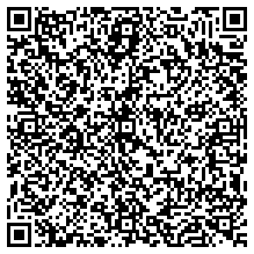 """QR-код с контактной информацией организации """"ТАМ"""" Эксклюзив Ковка"""