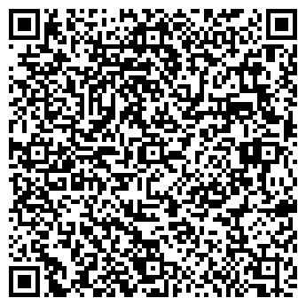 """QR-код с контактной информацией организации ООО """"Алювест"""""""