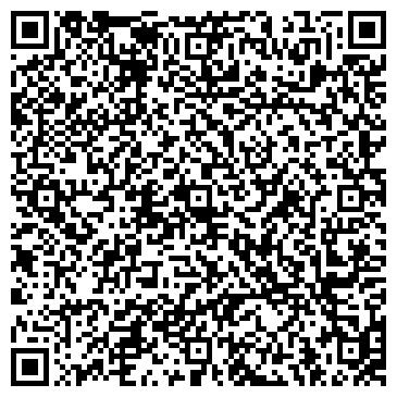 """QR-код с контактной информацией организации ООО """"Хобби-Тур"""""""