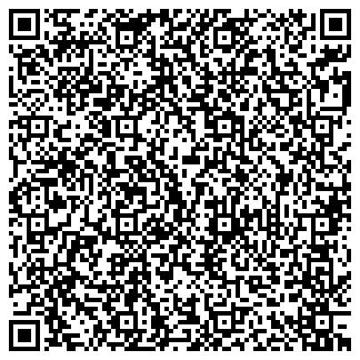 QR-код с контактной информацией организации ООО Фирменный магазин кварцевых обогревателей «ТеплЭко»