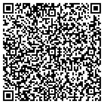 QR-код с контактной информацией организации РЭП № 35 ЗАО, ОАО