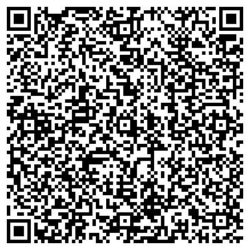 """QR-код с контактной информацией организации """"Лагман"""", ИП"""