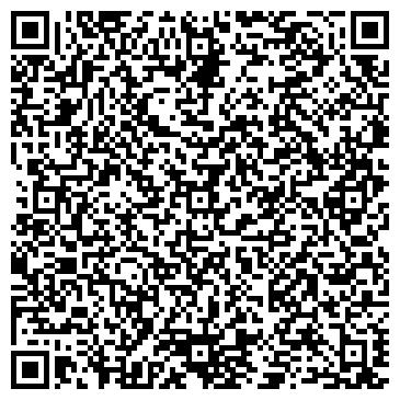 """QR-код с контактной информацией организации ООО Рекламная компания """"SMedia"""""""