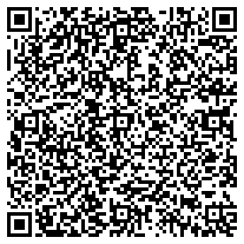"""QR-код с контактной информацией организации ПК """"Права и Консультации"""""""