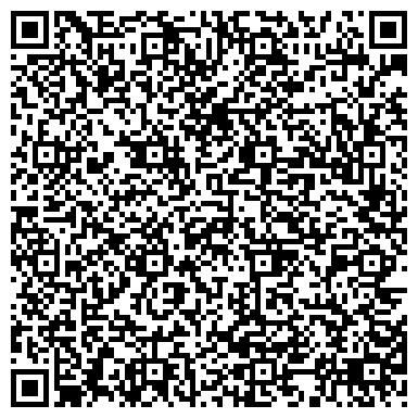"""QR-код с контактной информацией организации ООО """"Песочная церемония"""""""