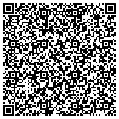 """QR-код с контактной информацией организации ООО """"ПР-Б. Противопожарная Безопасность"""""""
