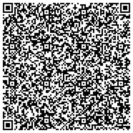 """QR-код с контактной информацией организации """"PR Tex"""" Консультационно-диагностический центр """"Жүрек"""""""