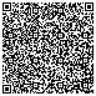 """QR-код с контактной информацией организации ООО Бош автосервис """"Оригинал авто"""""""