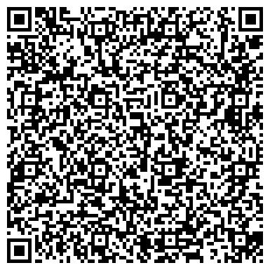 """QR-код с контактной информацией организации ООО """"Центр Правовой Защиты"""""""