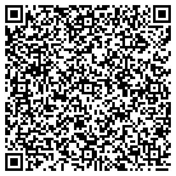"""QR-код с контактной информацией организации ТОО Фирма """"Вупус"""""""