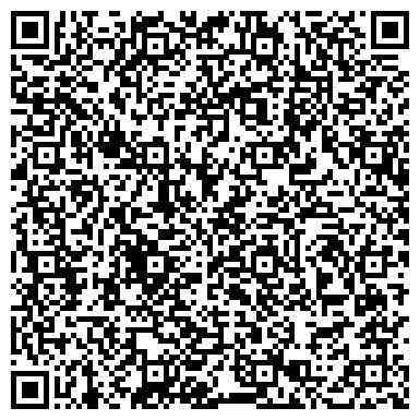 """QR-код с контактной информацией организации ООО Торговая Сеть """"Кирпичная Гора"""""""
