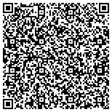 """QR-код с контактной информацией организации ООО Студия звукозаписи """"Кухня"""""""