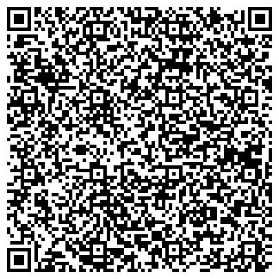 """QR-код с контактной информацией организации """"Адвокат Демидовец Екатерина Михайловна"""""""