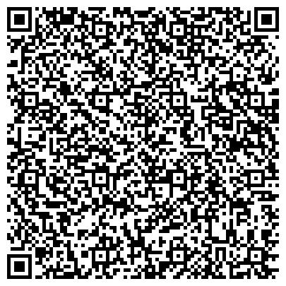 QR-код с контактной информацией организации МОСКОВСКОЕ СРЕДНЕЕ СПЕЦИАЛЬНОЕ УЧИЛИЩЕ ОЛИМПИЙСКОГО РЕЗЕРВА № 2