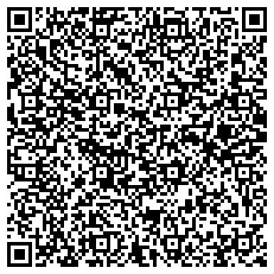 """QR-код с контактной информацией организации ООО Сервисный центр """"Квест-Сервис"""""""